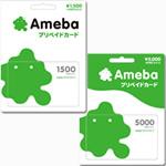 Amebaプリペイドカード