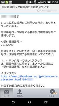 2014-09-12-01d.39