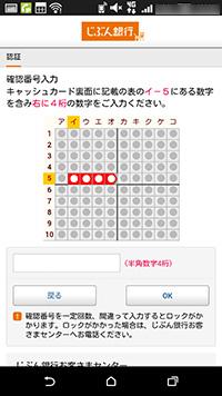 2014-09-12-s01.35