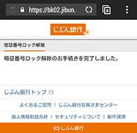 2014-09-1s2-01.36