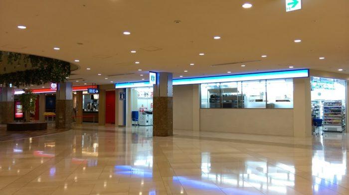 エアロプラザ内ホテル日航関西空港