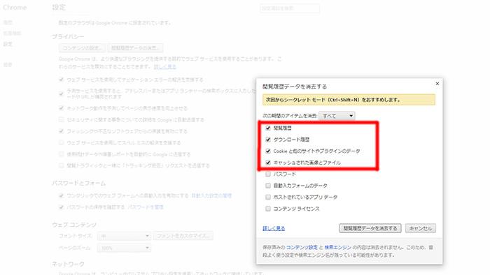 google_drive5