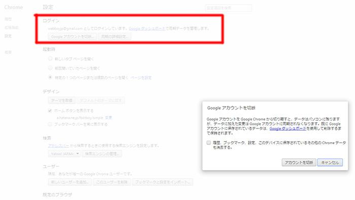 google_drive6