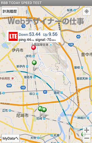 兵庫県JR伊丹駅で測定
