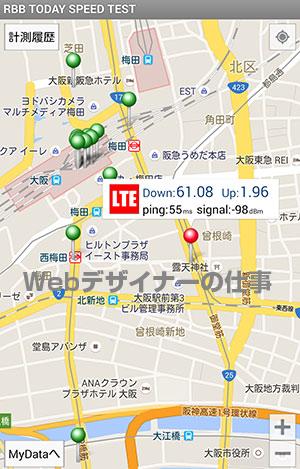 大阪梅田の地下街「ホワイティ」