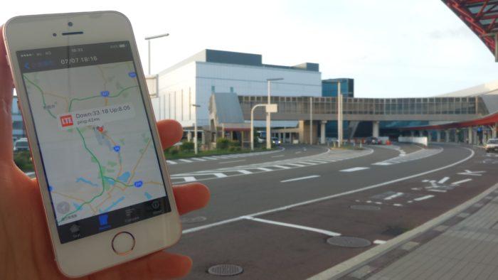 UQモバイルの通信速度-新千歳空港