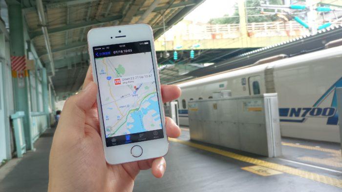 UQモバイルの通信速度-新神戸駅