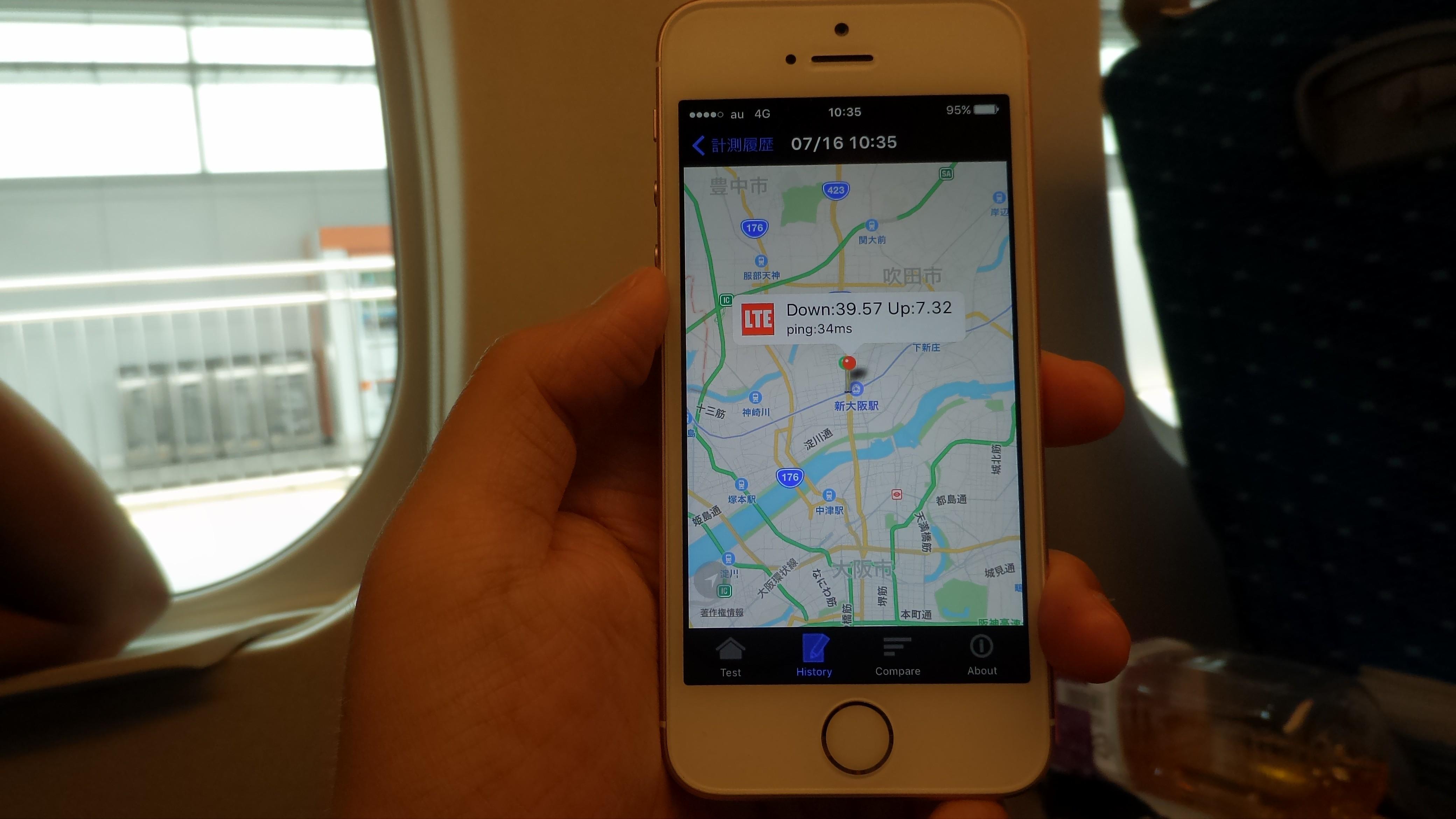 ユーキューモバイルの通信速度-新大阪駅