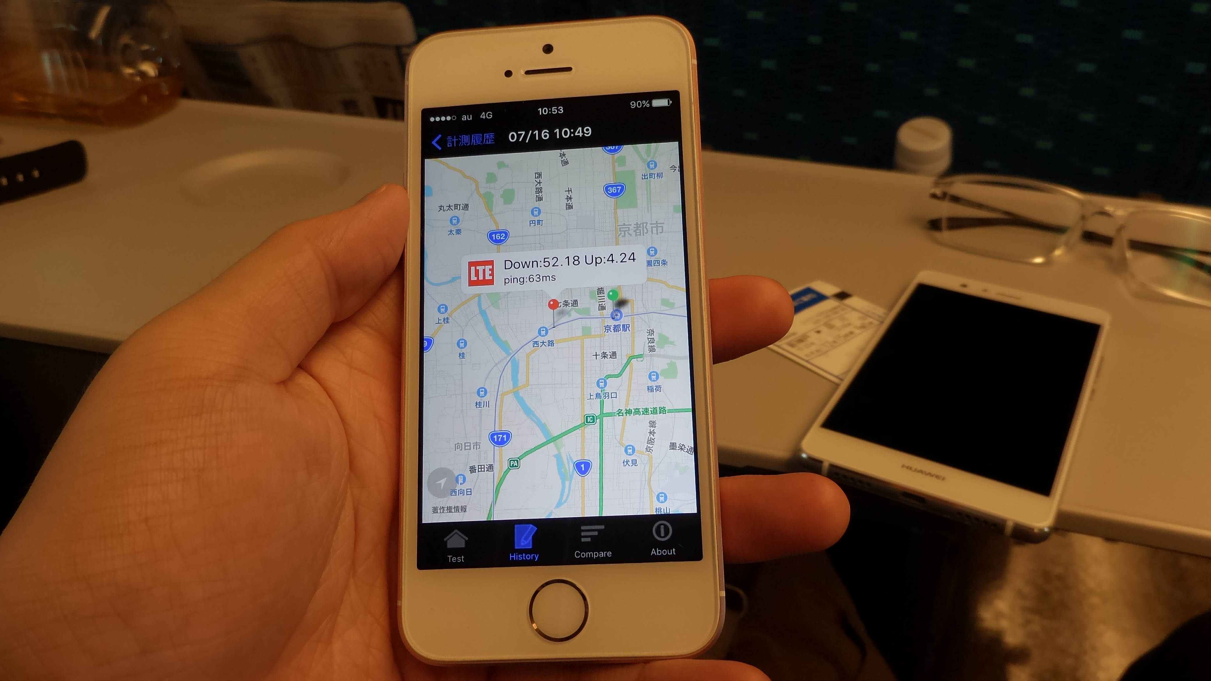 ユーキューモバイルの通信速度-京都駅