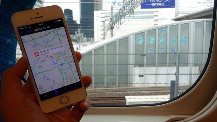 UQモバイルの通信速度-名古屋駅
