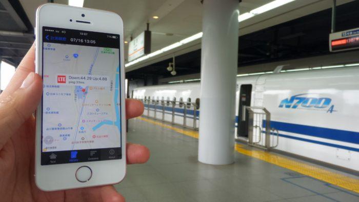 UQモバイルの通信速度-品川駅
