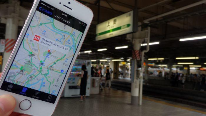 UQモバイルの通信速度-上野駅