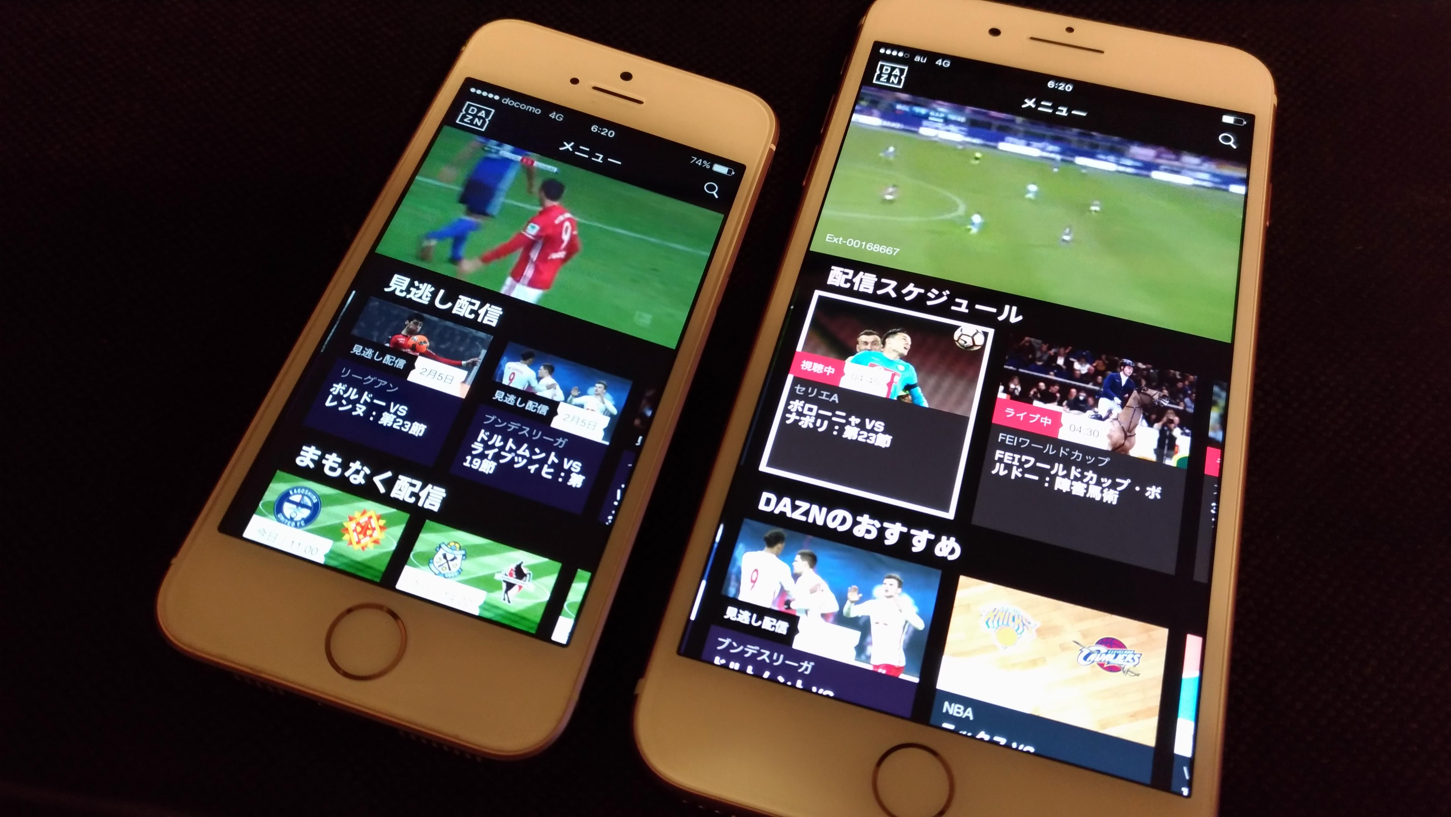 mineo 低速で動画視聴