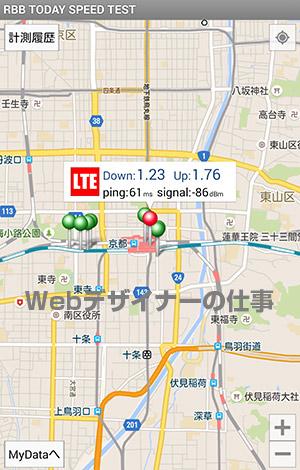 JR新大阪駅新幹線ホーム