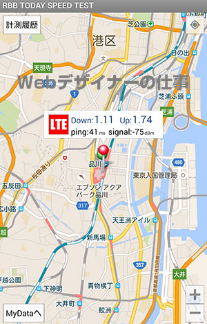 JR京都駅新幹線ホーム