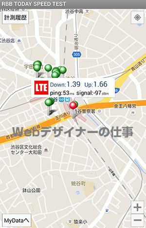 JR新宿駅地下のユーキューモバイル広告前