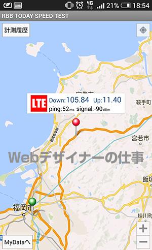 古賀サービスエリア(下り線)