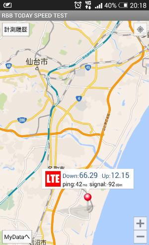 宮城県名取市の仙台空港で測定