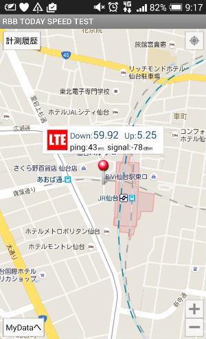 JR仙台駅前で測定