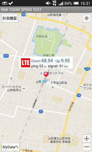 JR山形駅前で測定