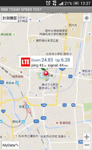 長野県松本市の松本城広場
