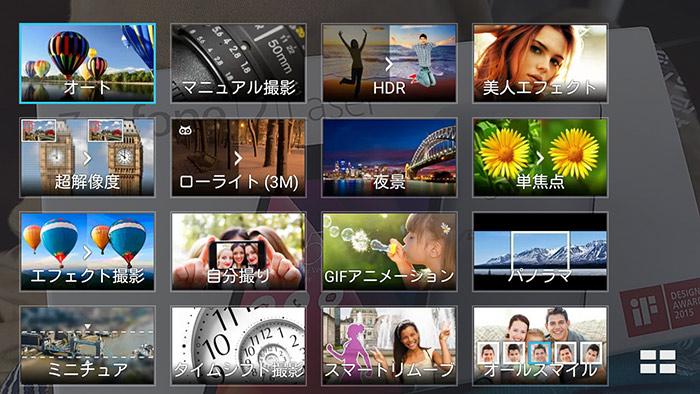 ZenFone 2 Laser(ZE500KL)のカメラの魅力