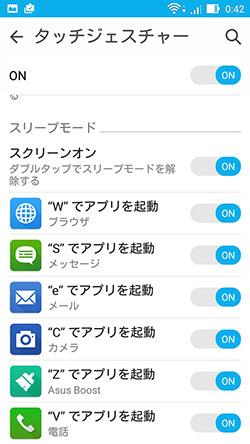 Screenshot_2015-08-28-00-42-40