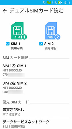 Screenshot_2015-09-07-13-11-01