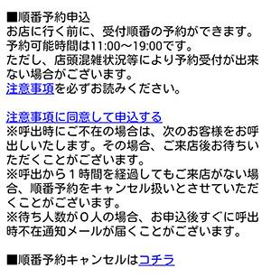 2015-09-29-09.25