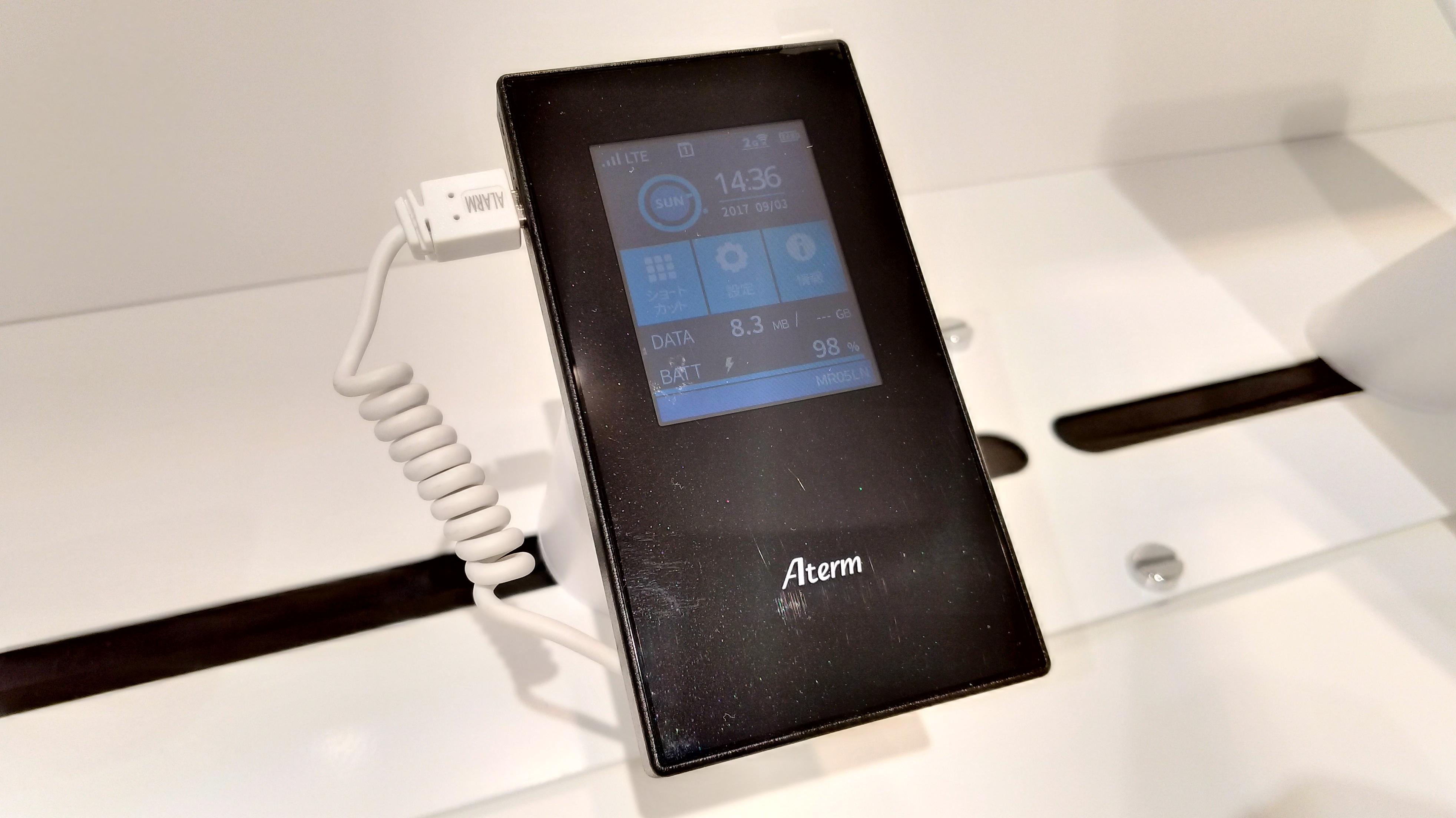ドコモ・au回線用モバイルルーター Aterm® MR05LN by NEC