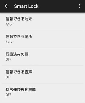 Screenshot_2015-11-24-16-49-58