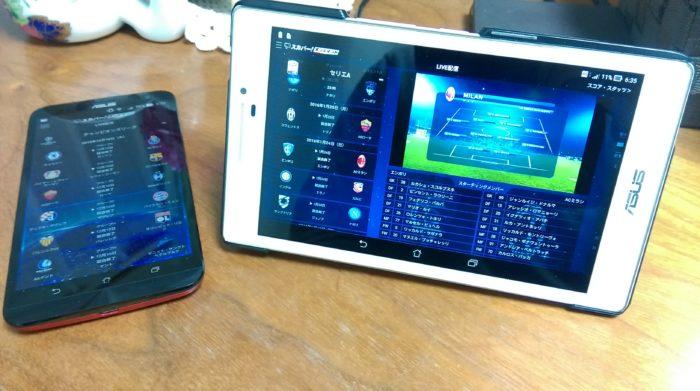 ZenPad 7.0(Z370KL) 動画視聴