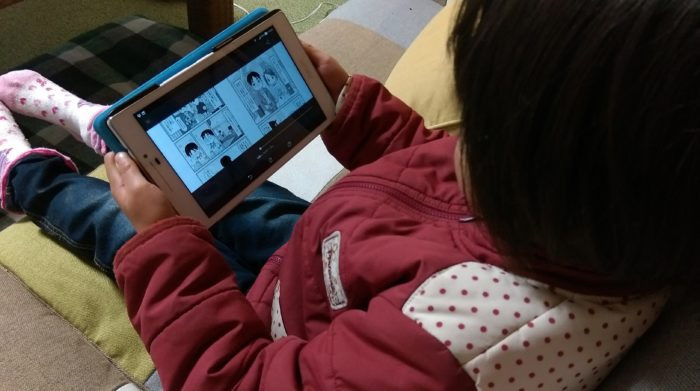 子供が動画や漫画(Kindle)