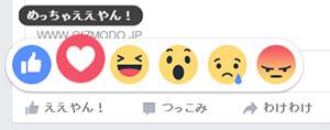 fb_kansai3