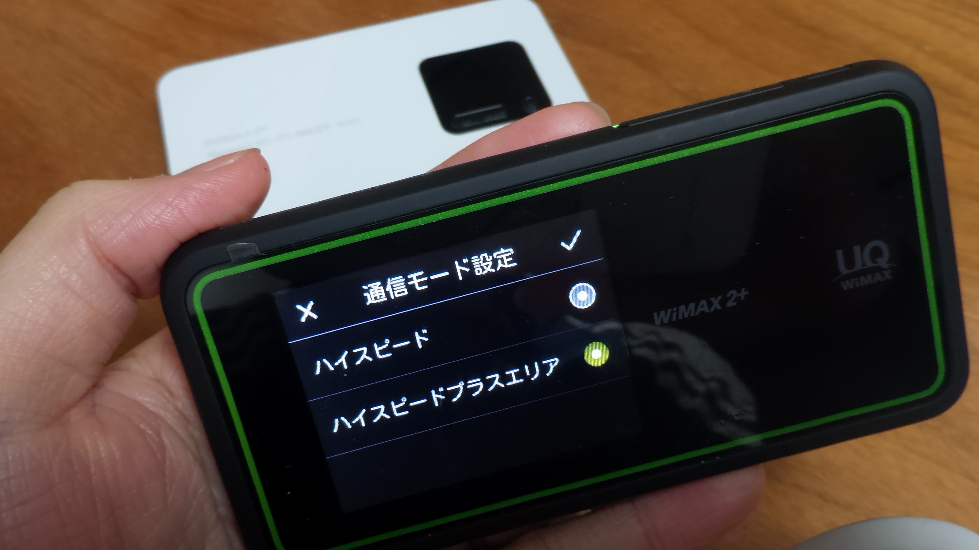 WiMAX 2+ルーター