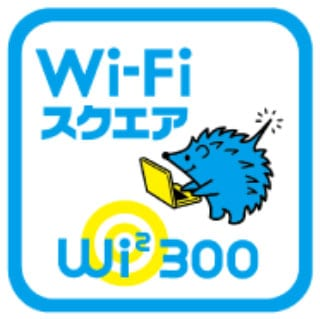 WiFiスクエア(Wi2 300)のステッカー
