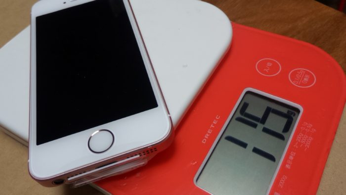 iPhoneSEの重さ