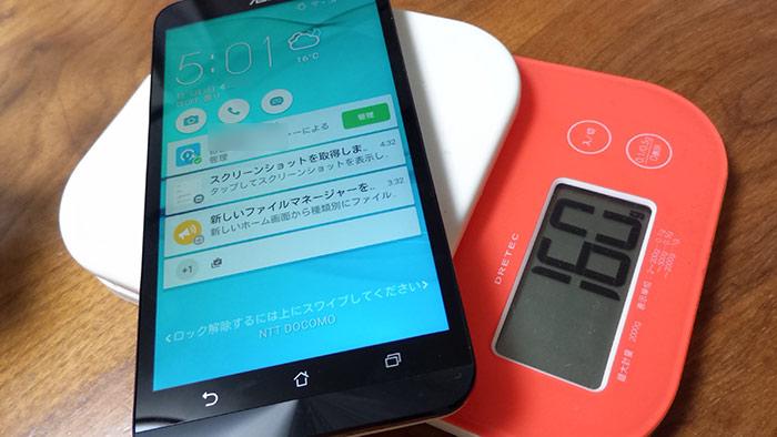 Zenfone Goの重量