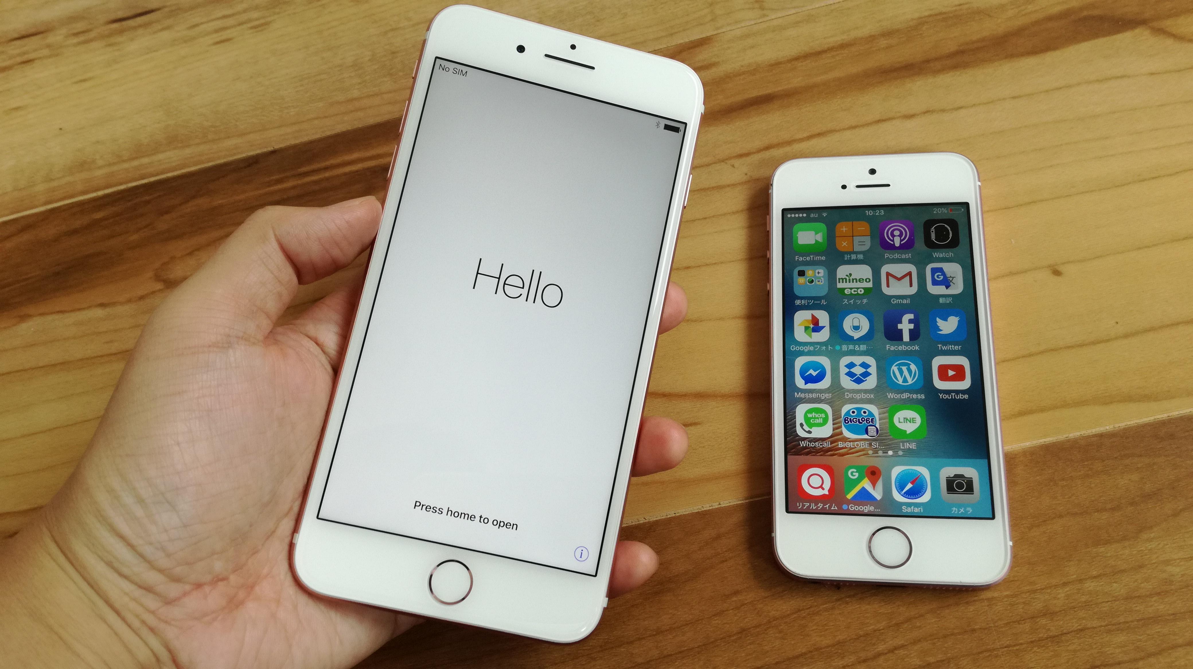 iPhone7 Plusを起動