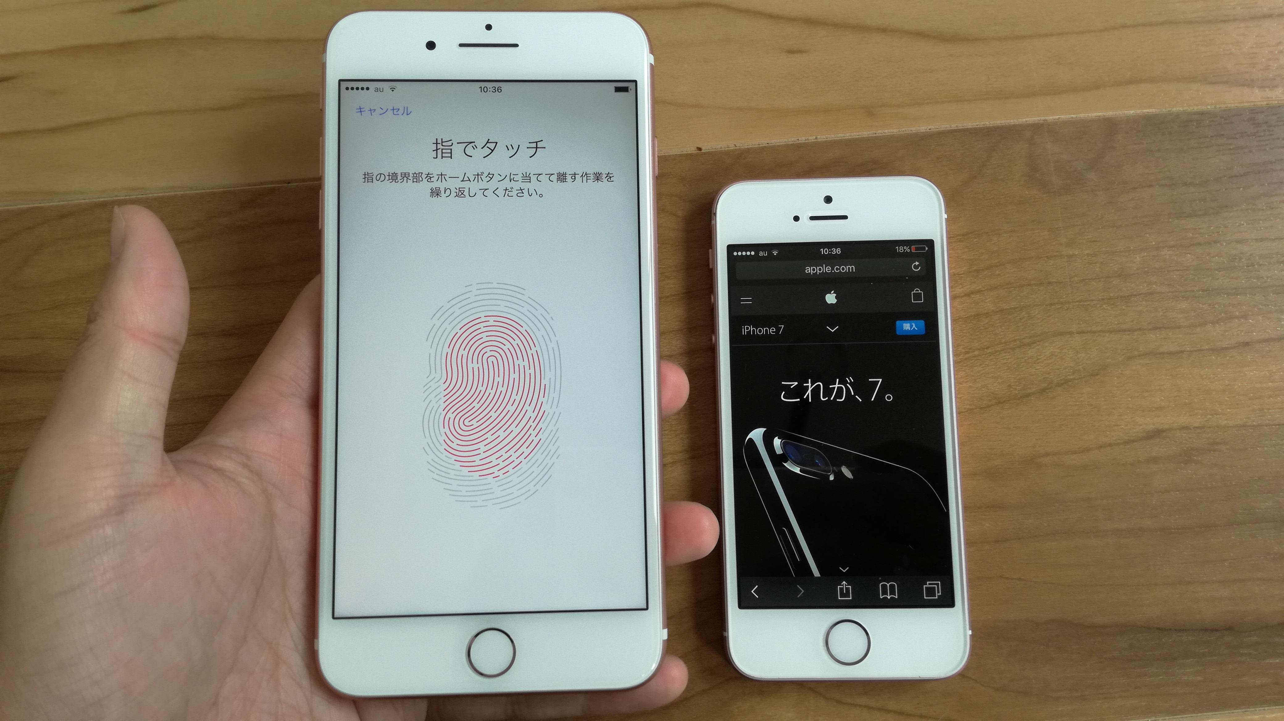 Wifi設定、apple IDの作成