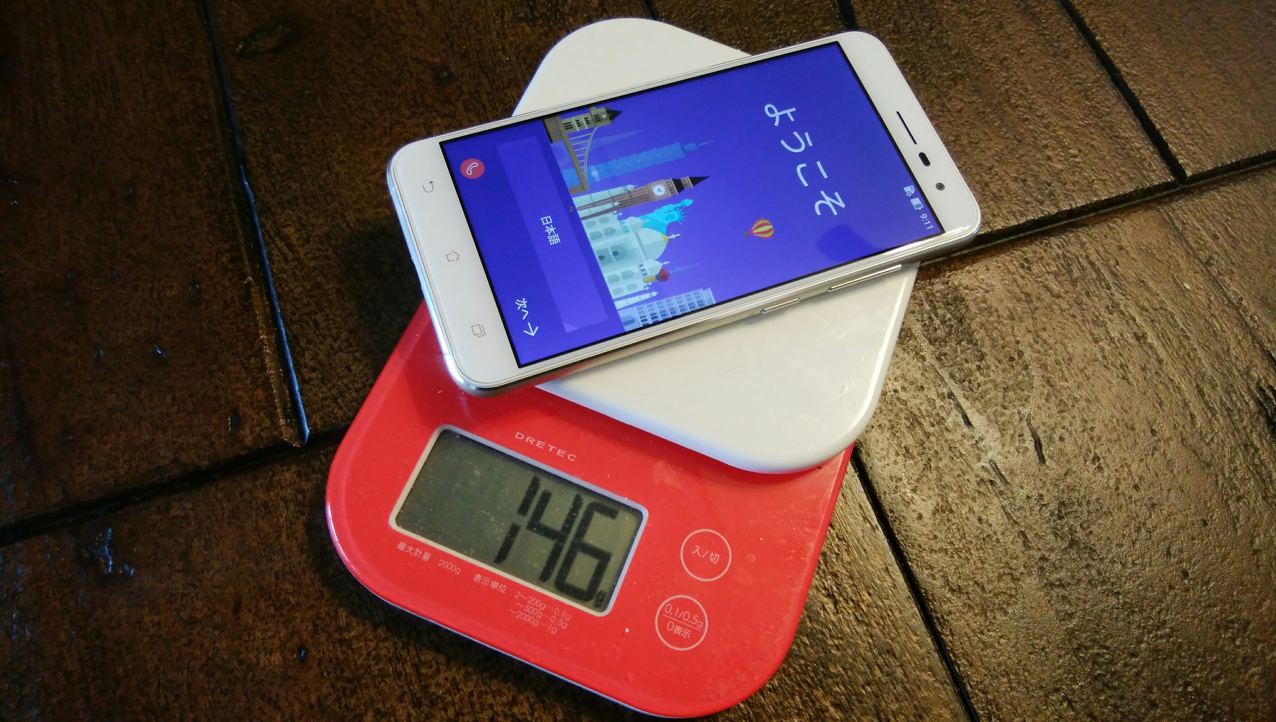 ZenFone3の重さ