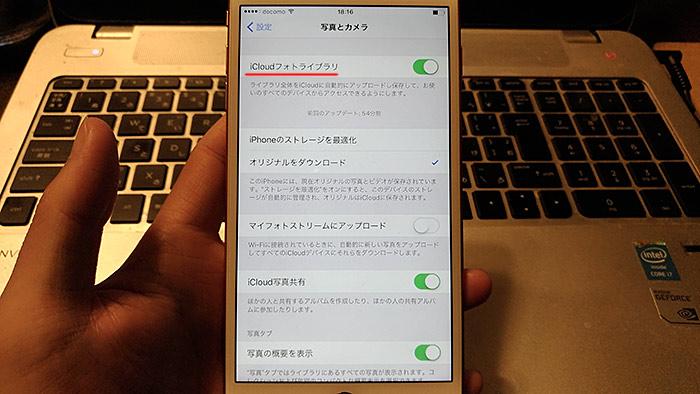iPhone7Plusで撮影した写真