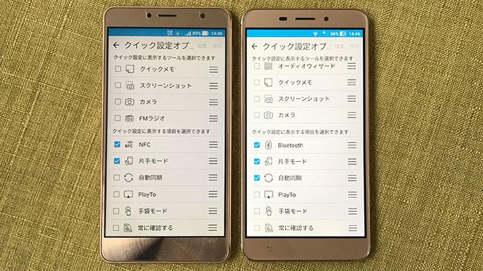 ZenFone3 DeluxeとZenFone3 Laser