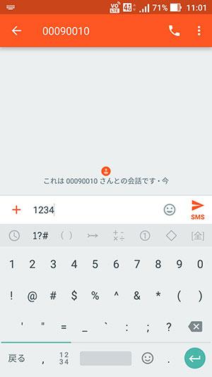 メール設定URL