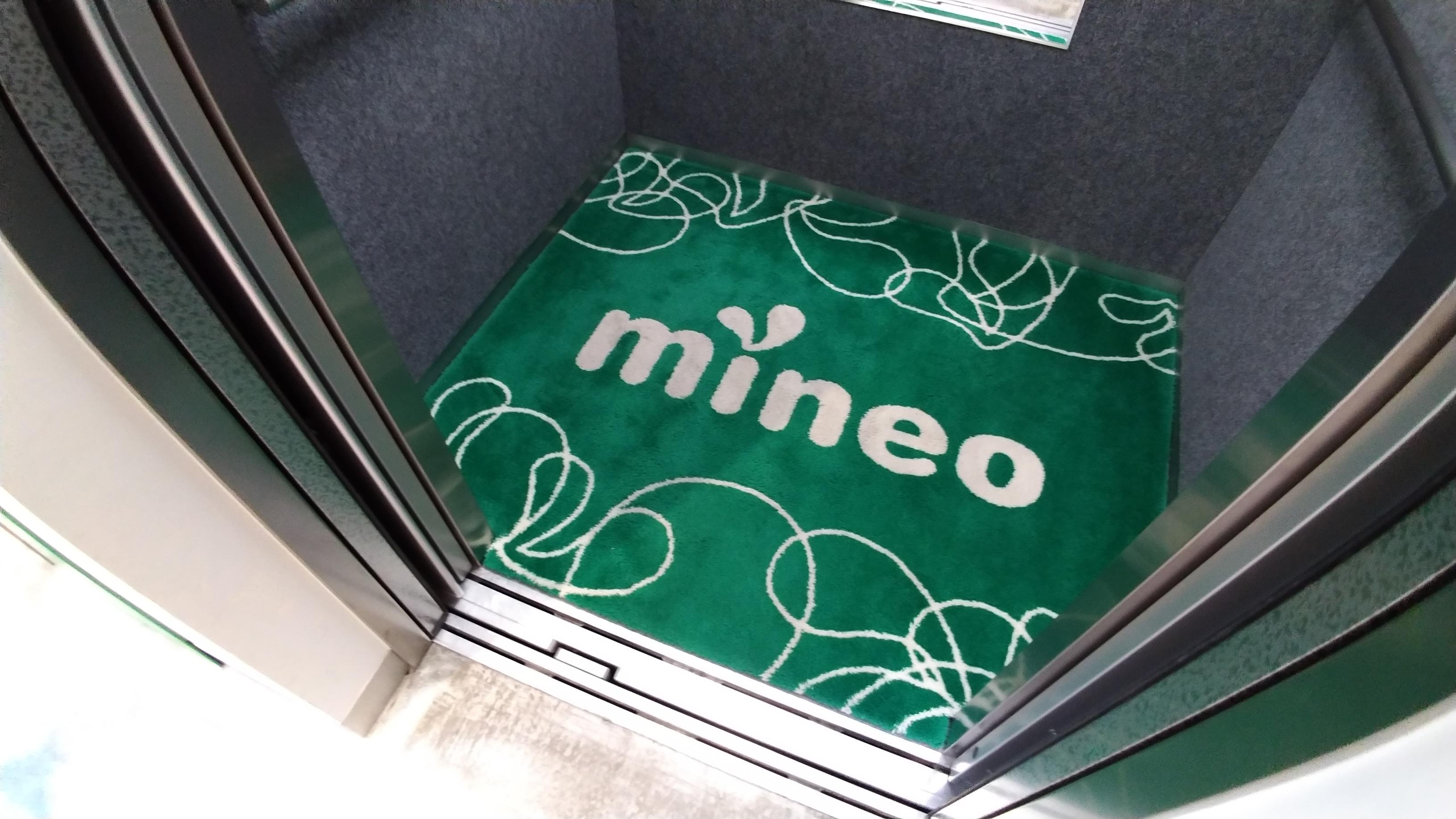 エレベーターのマットはmineoオリジナル