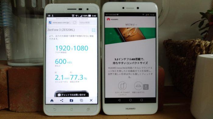 ZenFone3とnova lite