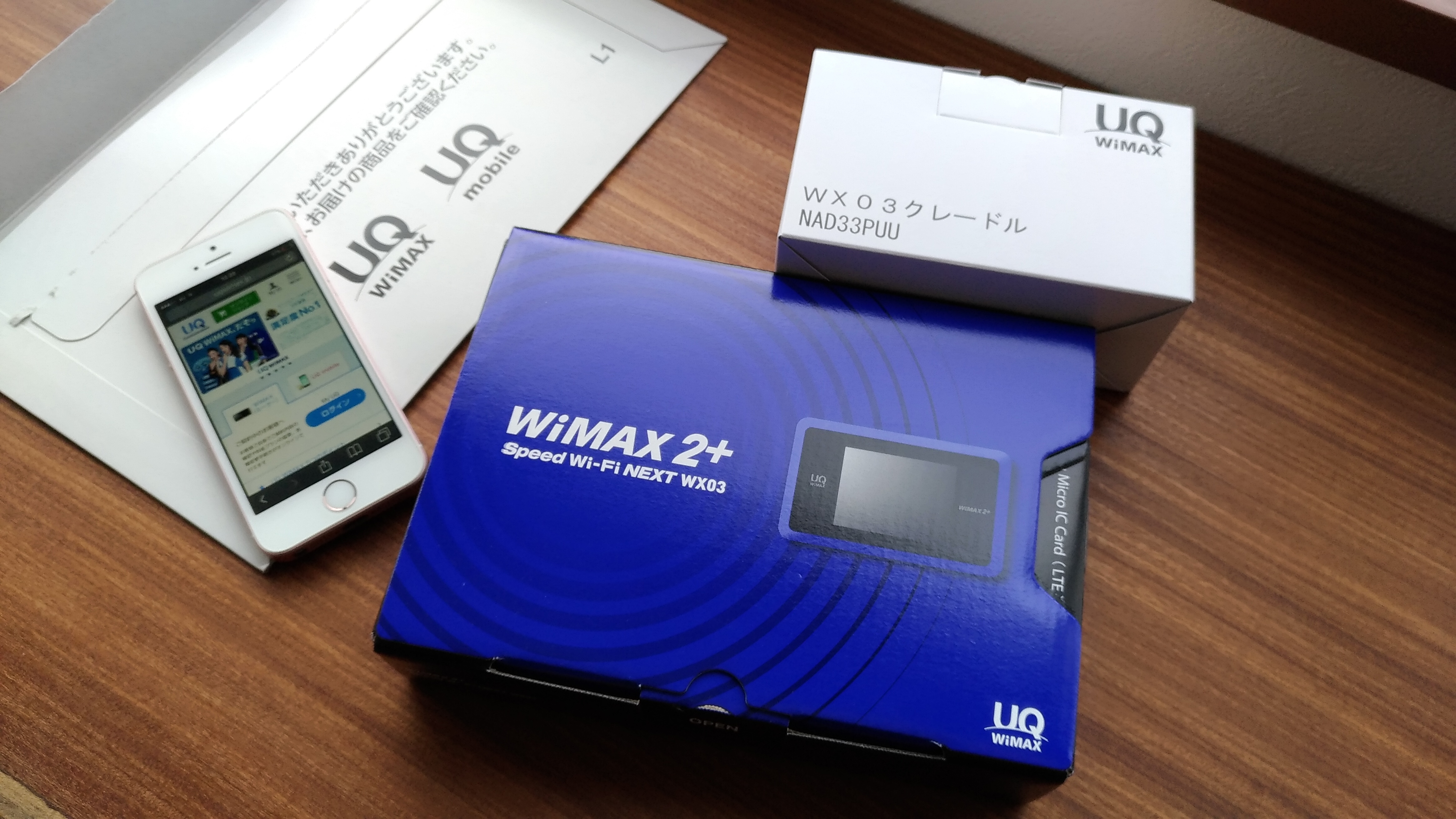 WiMAX 2+ルーター WX03 レビュー