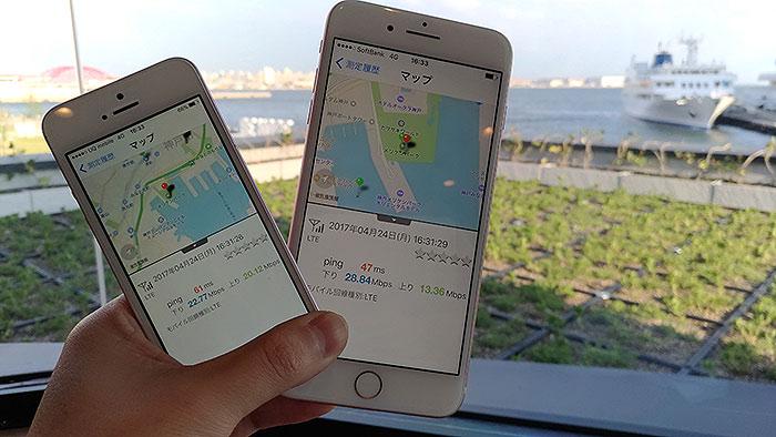 UQ mobile・ワイモバイル 通信速度1