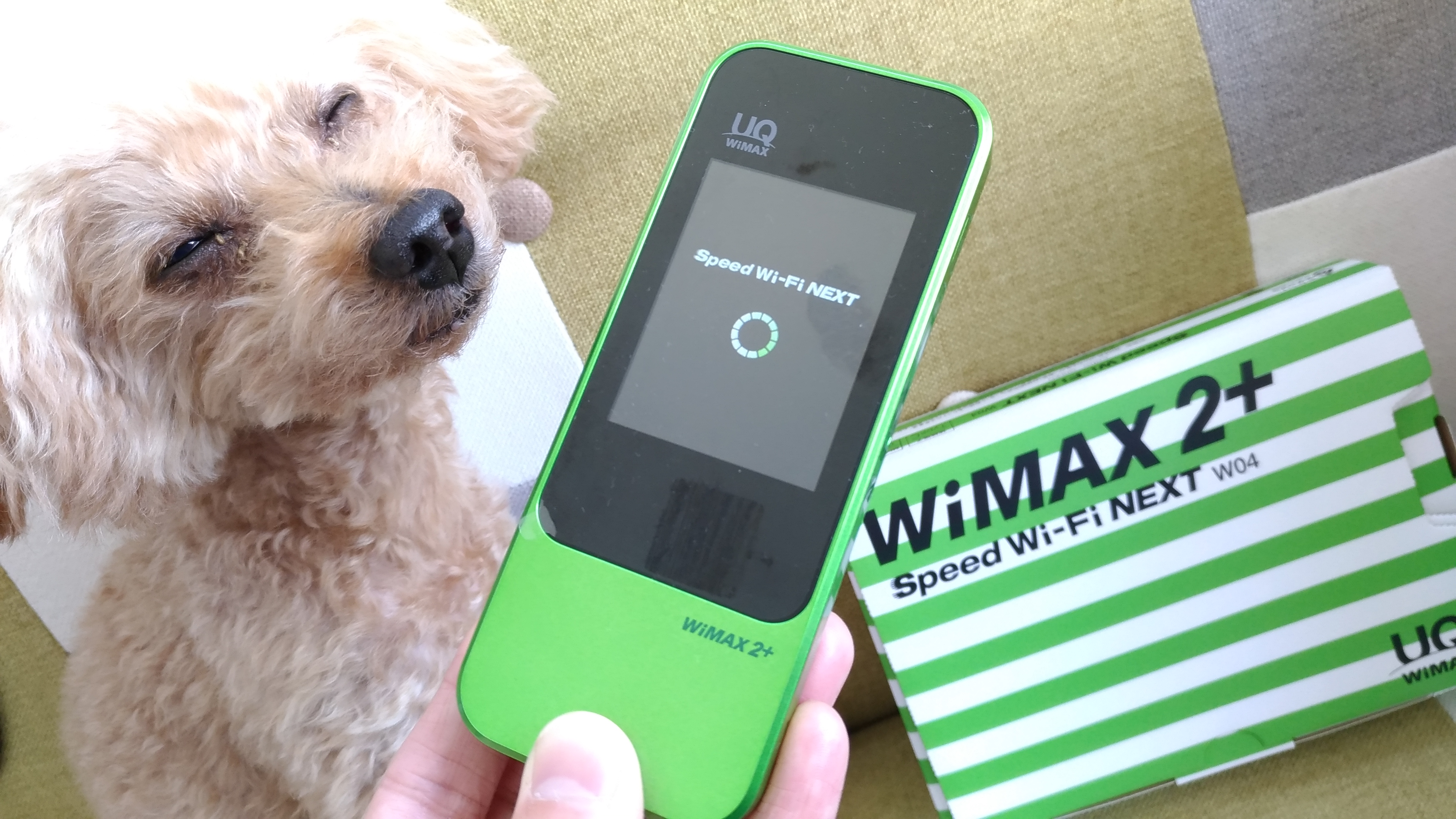 WiMAX 2+ルーター W04 レビュー
