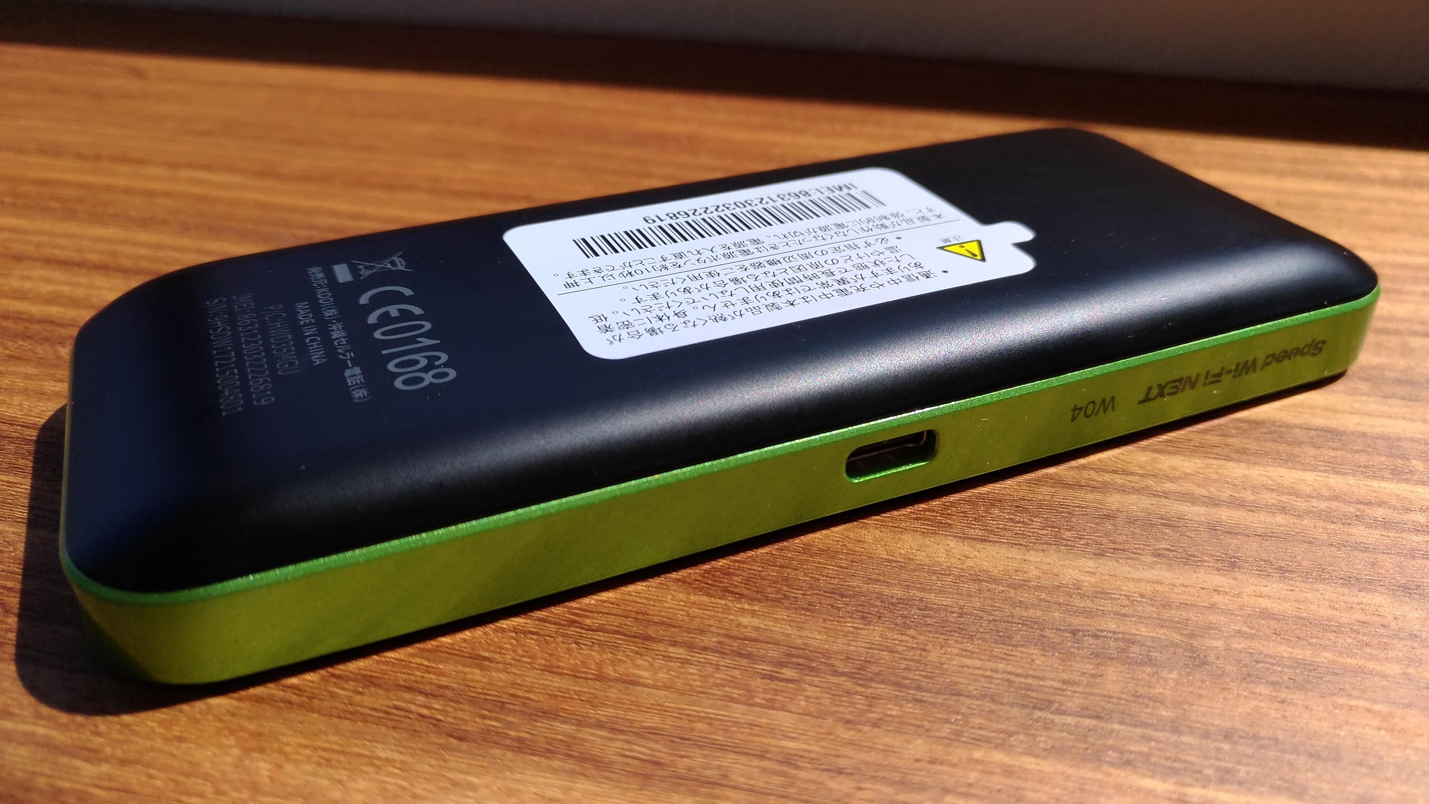 USB3.0 Type Cの充電ケーブル